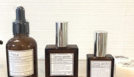 香水パワー