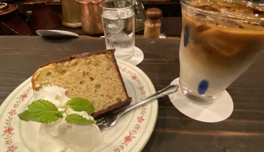 茶亭  羽當 パート2
