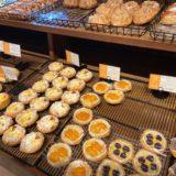 美味しいパン屋さん(ADEMOK)