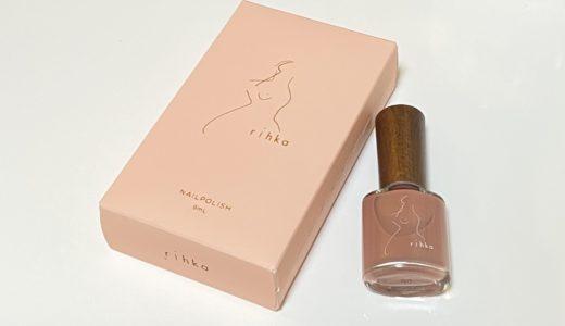 rihka nail polish