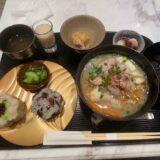 和食が食べたくなったら…